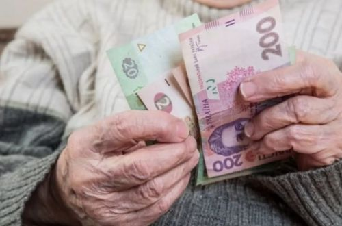 В Украине 1-го апреля проведут перерасчет пенсий