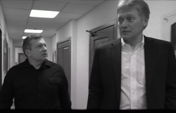 В Кремле отреагировали на сообщения о подготовке ударов по ВСУ