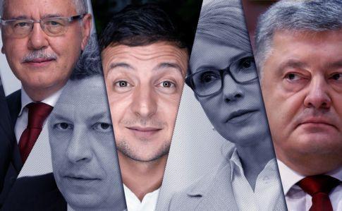 Свежий президентский рейтинг показал падение Зеленского и Порошенко
