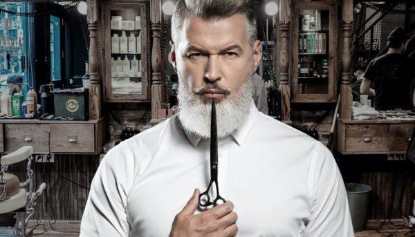 «Barberking» − место, где вам сделают отличную стрижку и приведут в порядок бороду