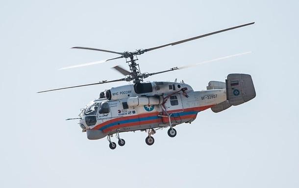 В России потерпел крушение вертолет КА-32