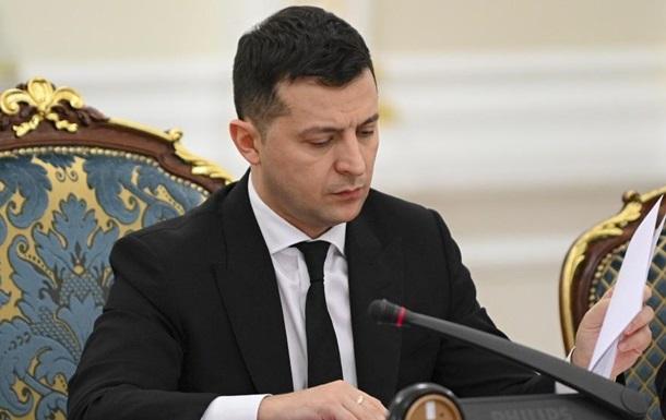 Зеленский отменил указ Януковича о назначении Тупицкого судьей КСУ