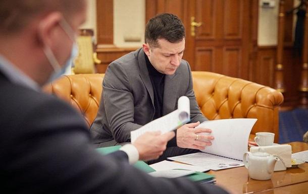 Зеленский ввел санкции против граждан России