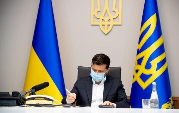 Зеленский подписал новую военную Стратегию Украины
