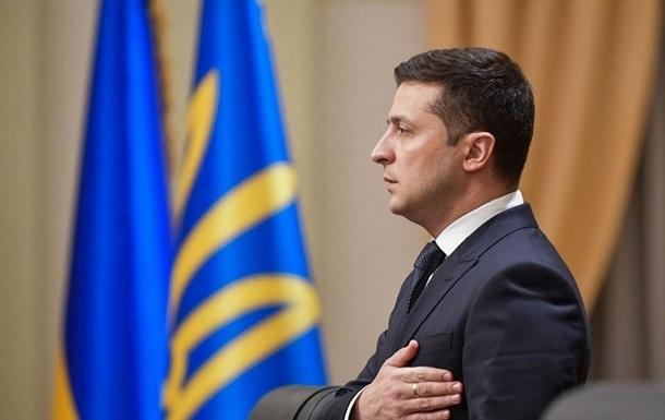 У Зеленского отреагировали на санкции США против Коломойского