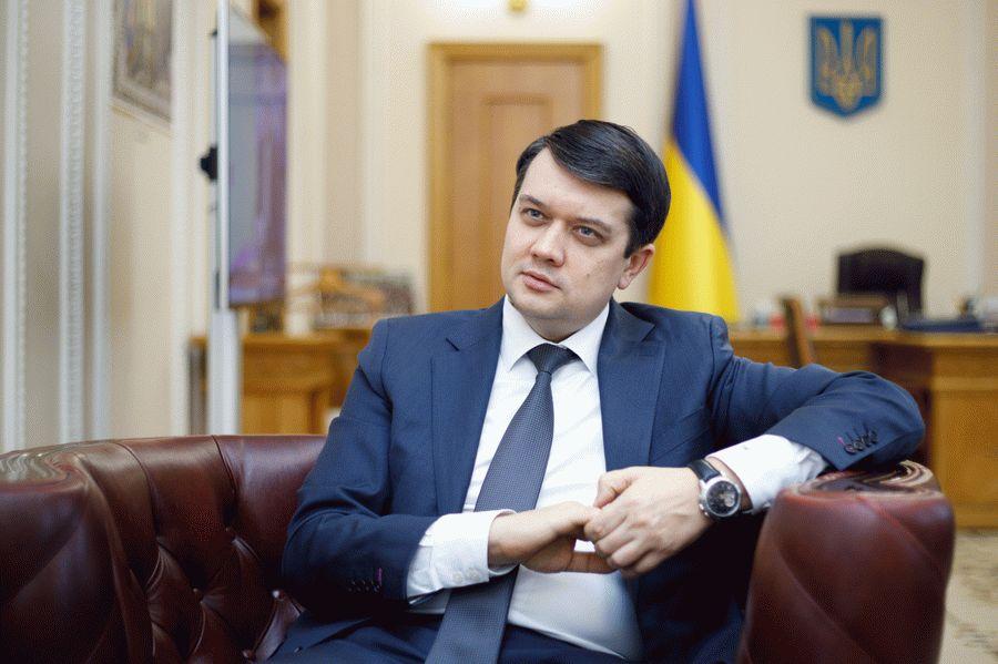 Разумков высказался о введении санкций против граждан Украины