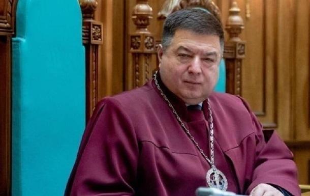 Тупицкий отреагировал на указ Зеленского своим распоряжением
