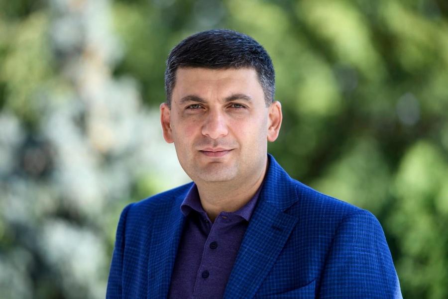 Гройсман призвал Байдена, Макрона и Меркель приехать в Украину