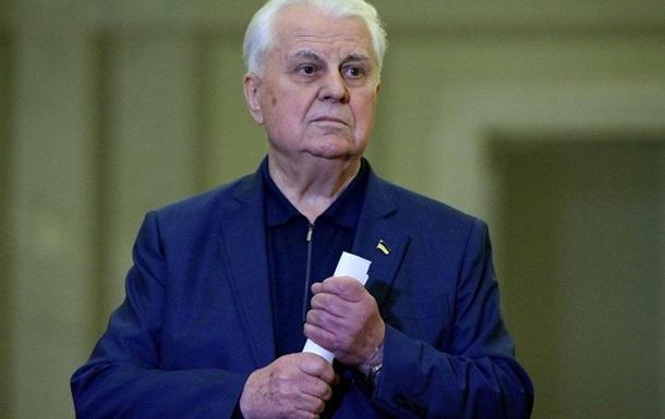 Кравчук рассказал, при каком условии уйдет из ТКГ