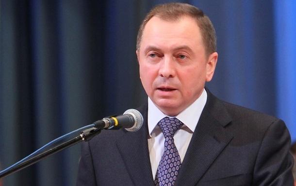 Беларусь ответила на заявление Кравчука об уходе ТКГ из Минска