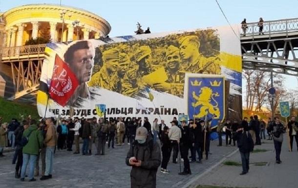 Офис президента отреагировал на марш сторонников дивизии СС «Галичина»