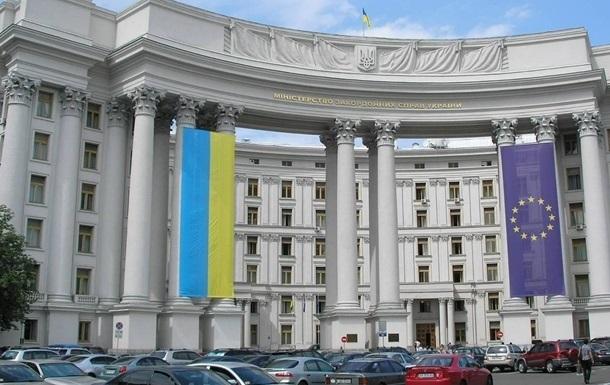 В МИД Украины отреагировали на задержание консула в Питере