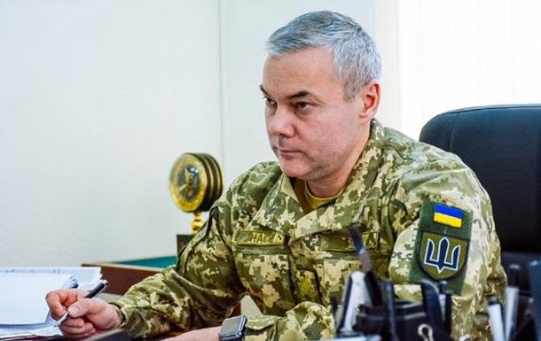 Наев заявил о трех сценариях агрессии России