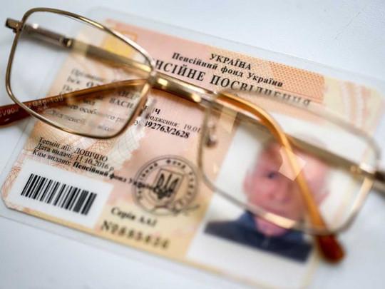 Как купить недостающий стаж для пенсии в Украине: цена и условия