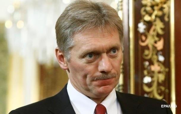 В Кремле ответили на инициативу Зеленского провести встречу с Путиным в Ватикане
