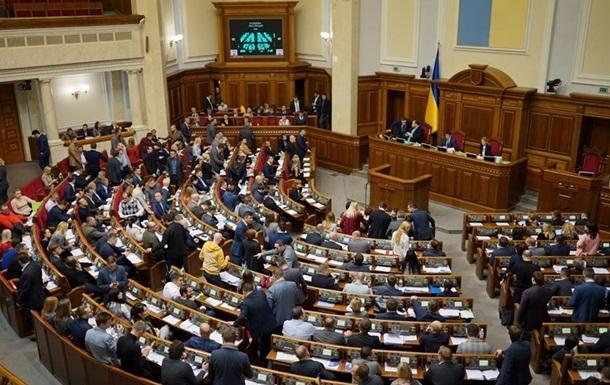 Рада приняла закон о заочном осуждении скрывающихся в ОРДЛО и России