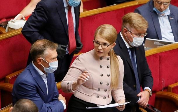 Тимошенко одолжила дочери 112 миллионов гривен