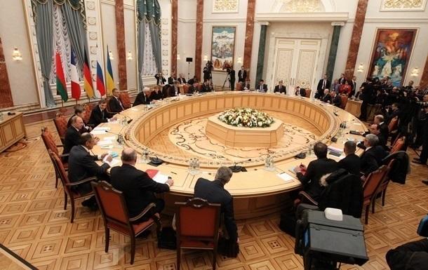 В Украине и России прокомментировали итоги экстренного заседания ТКГ
