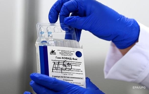 России пришлось вернуть деньги за забракованную в Словакии вакцину «Спутник V»
