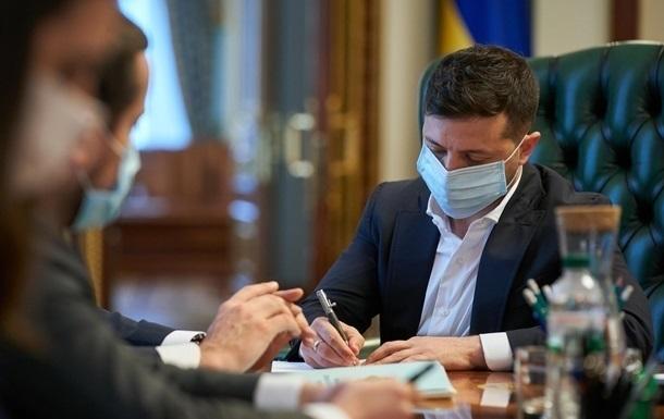Зеленский ввел санкции против 13 человек и 95 компаний