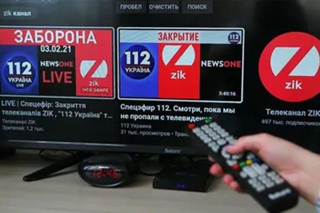 Ткаченко рассказал, будут ли в Украине закрывать телеканалы