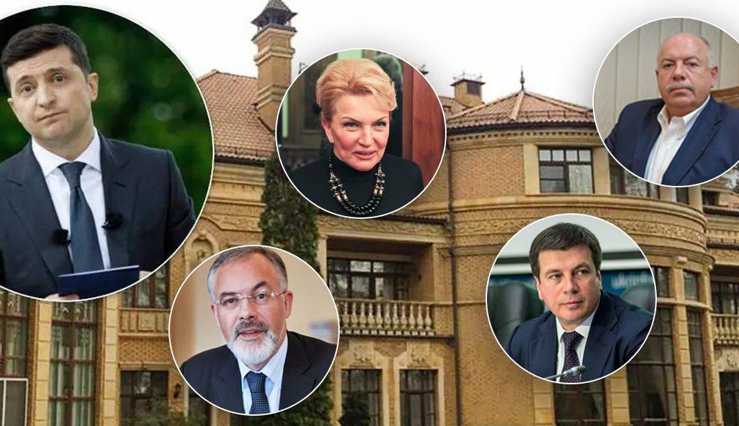 Зеленский затеял выселение топ-чиновников с госдач: кому укажут на выход