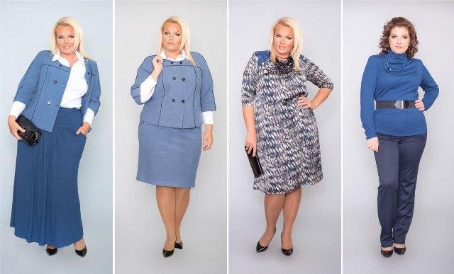 Качественная женская одежда больших размеров по выгодным ценам