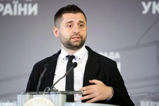 Арахамия анонсировал свободную экономическую зону для Донбасса