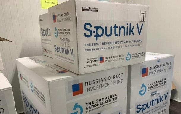 Переговоры о поставке вакцины «Спутник V» в Германию зашли в тупик