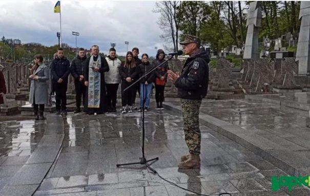 В Украине вновь провели акцию в честь дивизии СС «Галичина»
