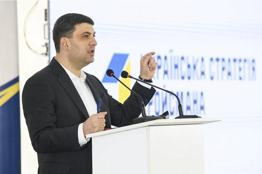 Гройсман заявил о политическом кризисе в Украине