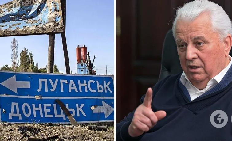 Кравчук назвал требование к Кремлю по Донбассу