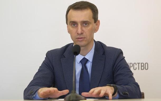Виктора Ляшко назначили министром здравоохранения Украины