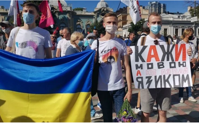 В Харькове суд лишил русский язык статуса регионального