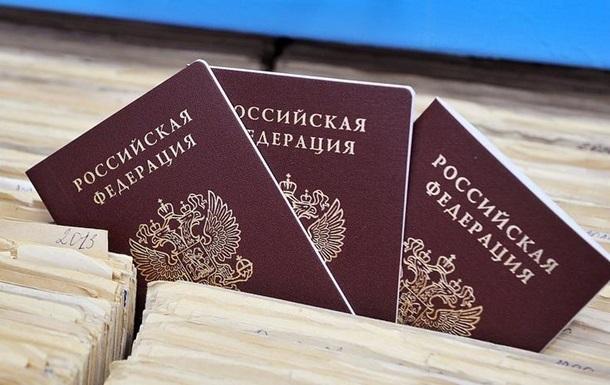 Россия проведет в ОРДЛО выборы в Госдуму