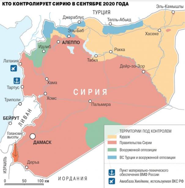 В Сирии разбили группу российских наемников