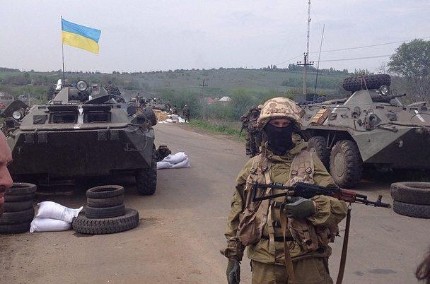 Зеленский создал в Донецкой области еще одну ВГА