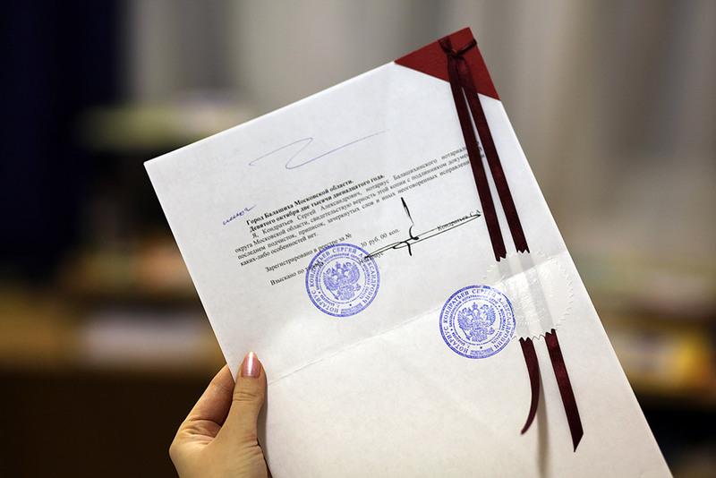 Качественный и быстрый перевод официальных документов