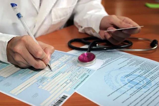 Украина перейдет на электронные больничные листы