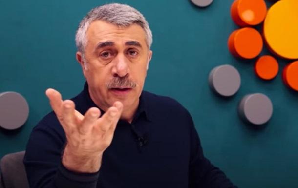 Комаровский рассказал, кому грозит заражение «черной плесенью»