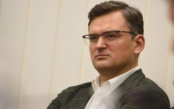 Кулеба заявил о подготовке вторжения российской армии на территорию Украины
