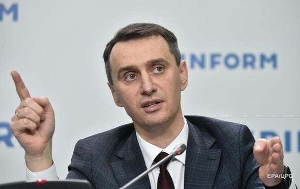Глава МОЗ предупредил украинцев о новых биологических угрозах