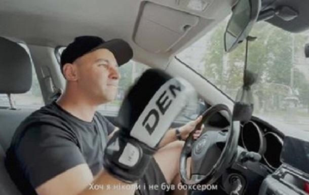 Киевский блогер и музыкант спел песню о мэре Киева