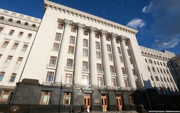У Зеленского ответили Путину на обвинения США в организации Майдана
