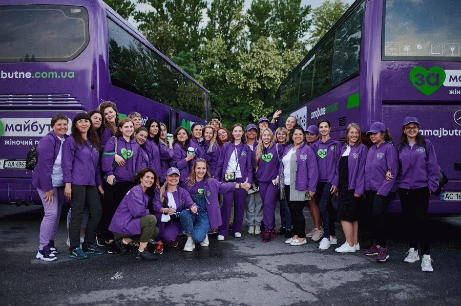 В Буковеле собрали 350 женщин для прохождения стратегически важной миссии