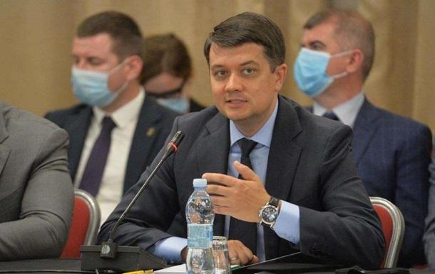 Разумков прокомментировал идею Зеленского о референдуме по Донбассу