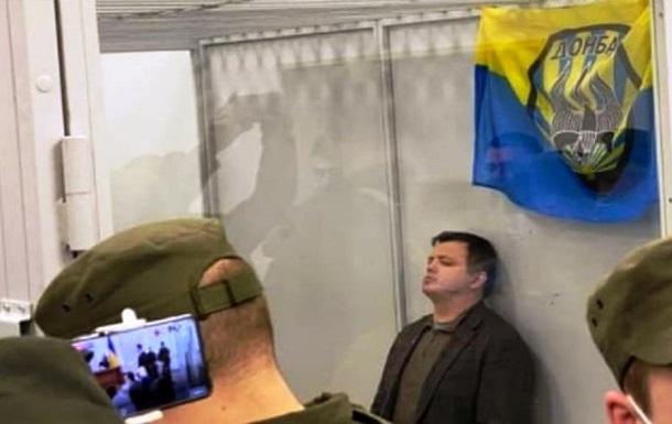 Апелляционный суд принял решение по экс-нардепу Семенченко