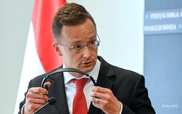Венгрия выдвинула Украине новое условие по языку