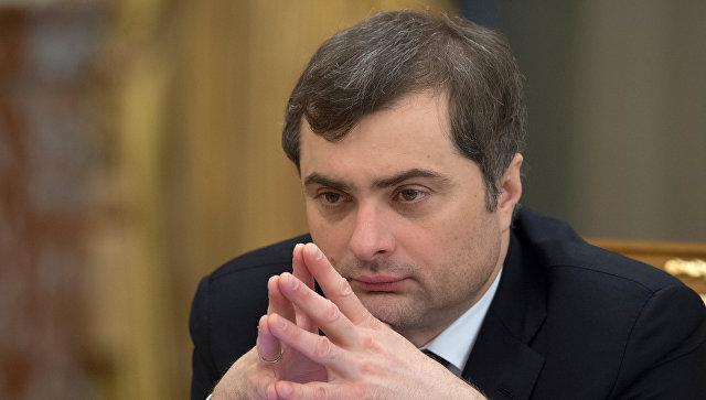 Сурков заявил, что России нужно вернуть Украину силой
