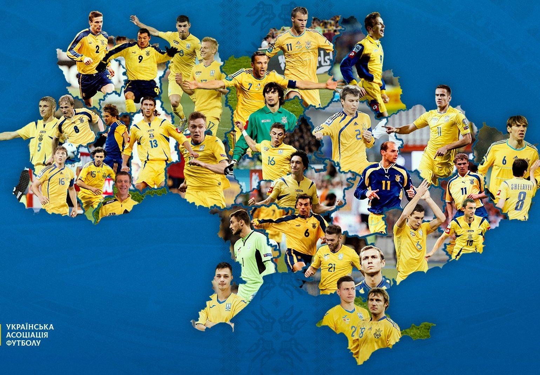 Делегат УЕФА будет проверять форму сборной Украины перед каждой игрой